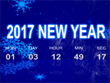 Free New Year Screensavers - Digital Countdown Screensaver