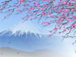 Japan Spring Screensaver - Free Screensavers