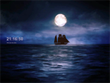 Moonlit Ship Screensaver - Free Screensavers