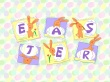 Simply Easter - easter wallpaper