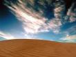 Desolate Tract - scenery wallpaper