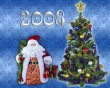 New Year 2008 - christmas wallpaper