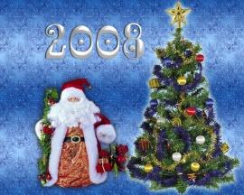 New Year 2008 - christmas wallpaper